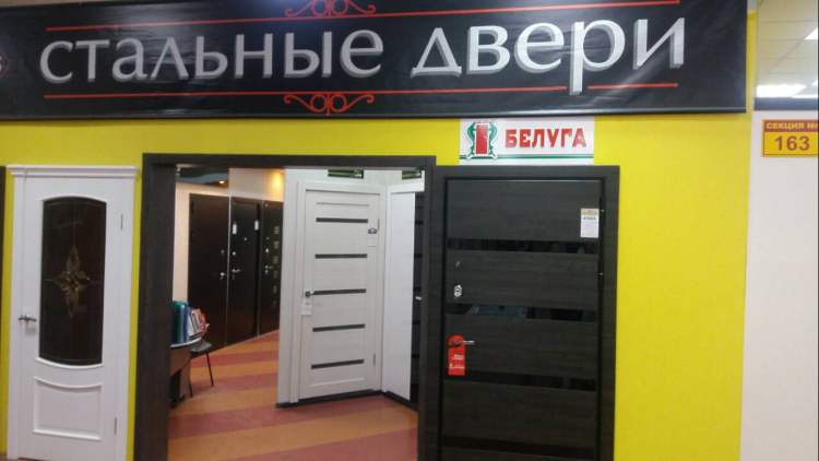 Салон дверей «Marcus» (Россия, Самара) — отзывы