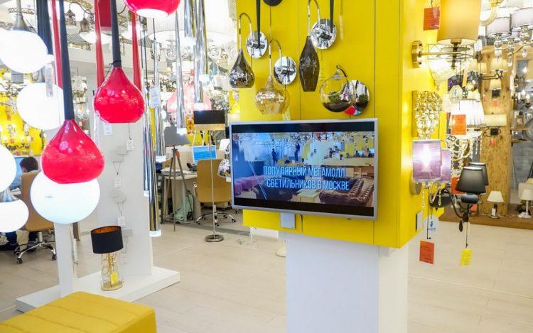 Магазин светильников Lampart (Россия, Москва) — отзывы