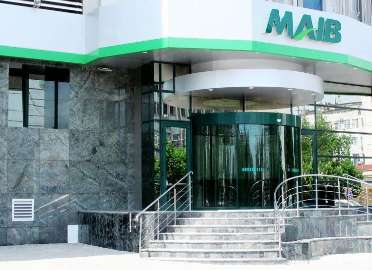 Банк «Moldova AgroindBank» (Молдова) — отзывы