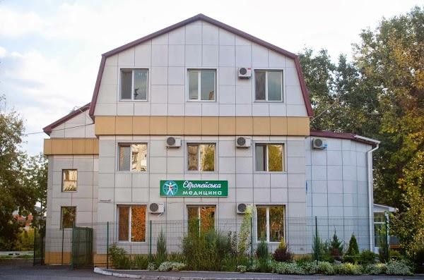 Лечебно-диагностический центр «Европейская Медицина» (Украина, Кременчуг) — отзывы