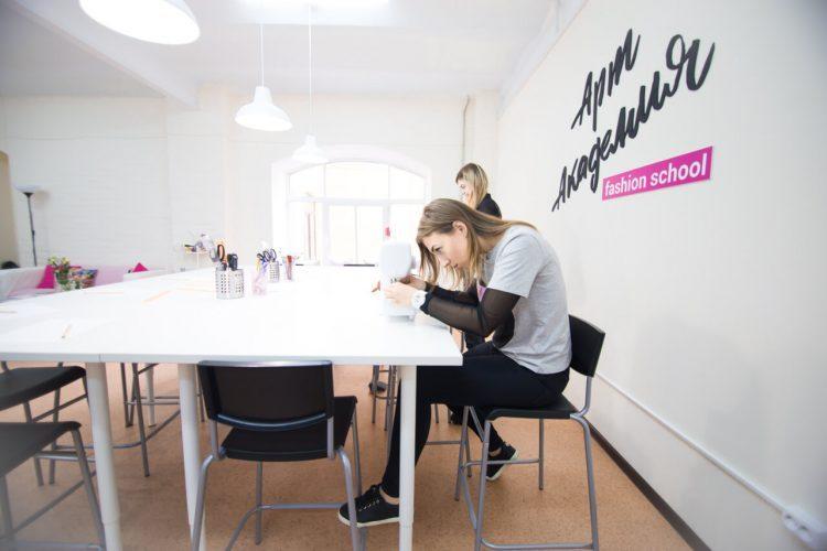 Арт Академия «Fashion School» (Россия, Москва) — отзывы