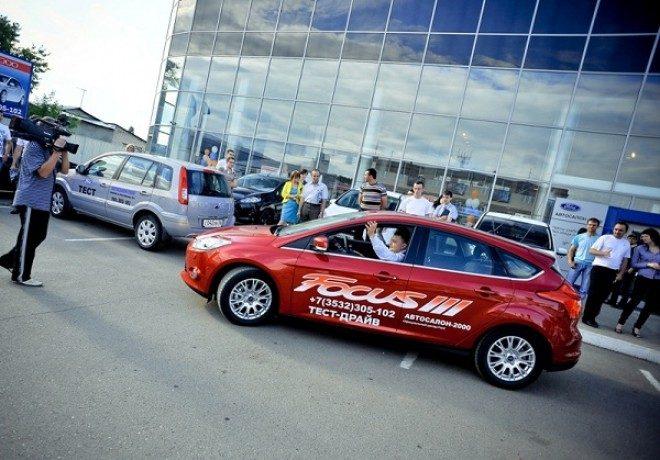 Автосалон «2000» (Россия, Оренбург) — отзывы