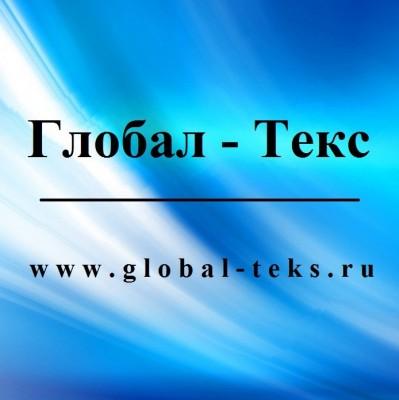 Глобал Текс — отзывы