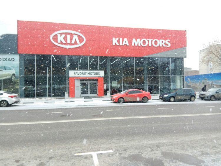 Автосалон «Favorit Motors KIA Восток» на Семеновской (Россия, Москва) — отзывы