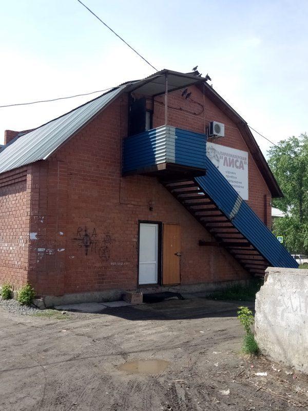 Парикмахерская «Лиса» (Россия, Челябинск) — отзывы