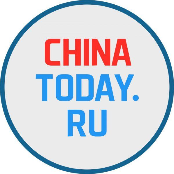 Посредник Таобао Chinatoday.ru — отзывы