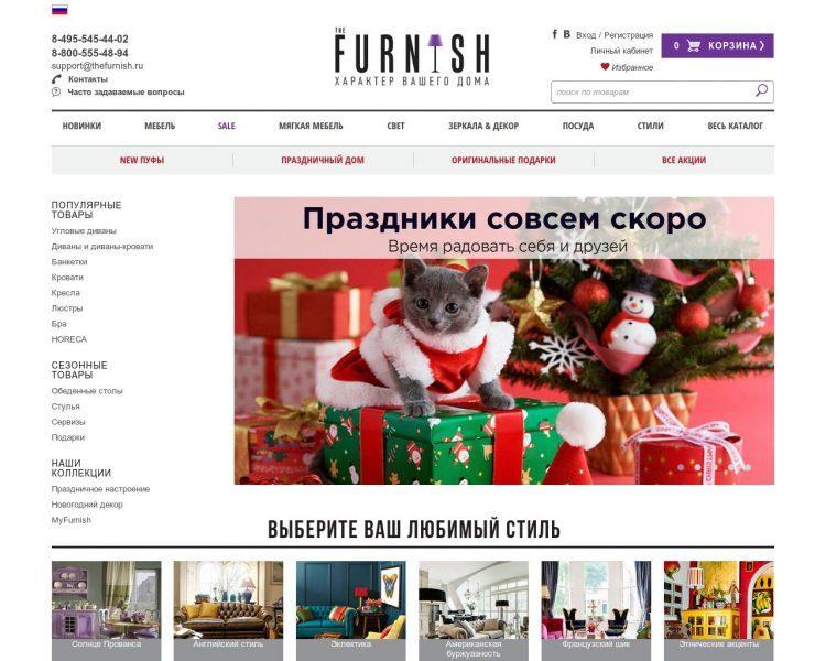 Интернет-магазин дизайнерской мебели Thefurnish.ru — отзывы