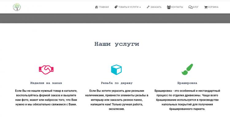 Интернет-магазин мебели Stolyarmaster.ru — отзывы