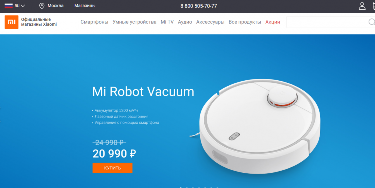 Фирменный интернет-магазин Xiaomi (Mi-shop.com) — отзывы