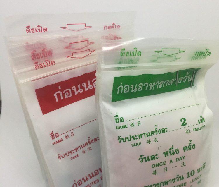 Тайские мишки госпиталь Янхи — отзывы