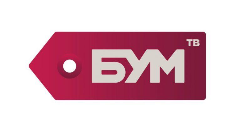 Интернет-магазин БУМ ТВ (Bum-tv.ru) -отзывы