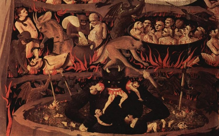 Отзывы про ад