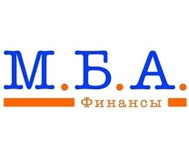 Коллекторская компания «М.Б.А Финансы» — отзывы