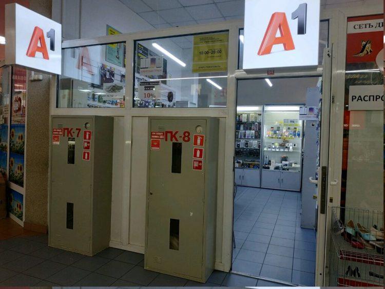 Оператор сотовой связи A1 — отзывы