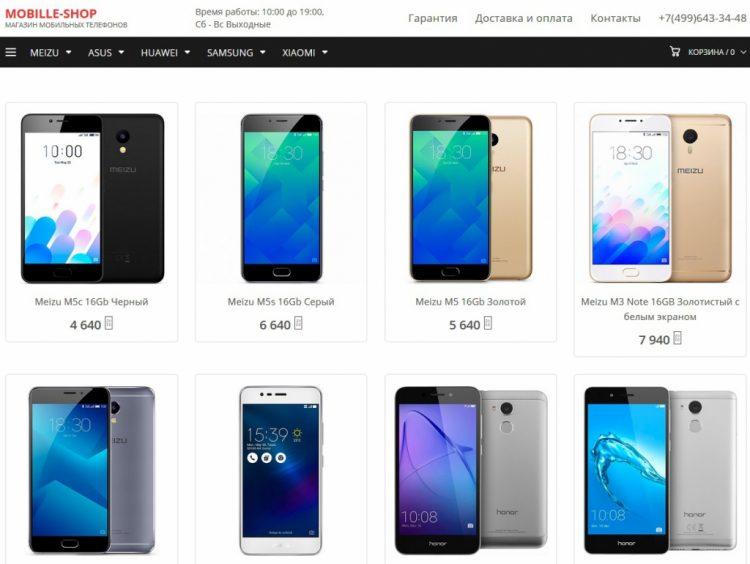 Интернет-магазин мобильных телефонов Mobille-shop.ru — отзывы