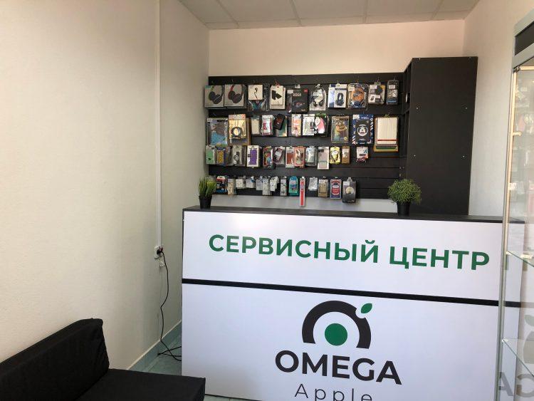 Сервисный центр «Омега» — отзывы