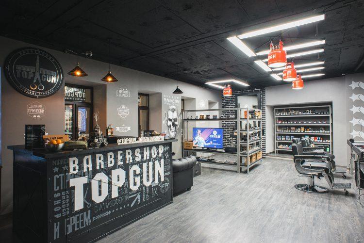 Барбершоп Top Gun — отзывы