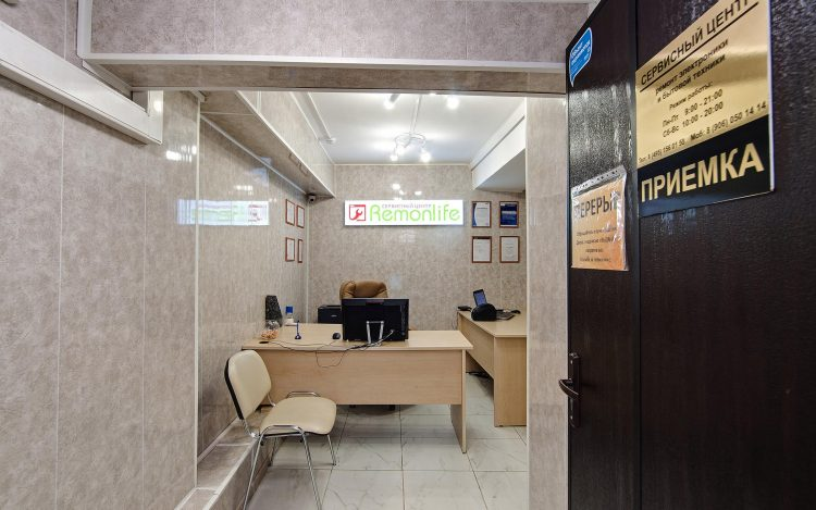Сервисный центр «Remonlife» — отзывы