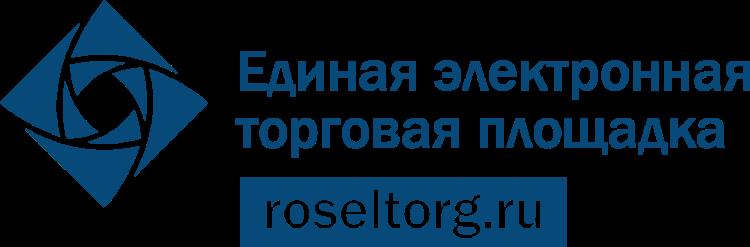 Единая электронная торговая площадка Roseltorg.ru — отзывы