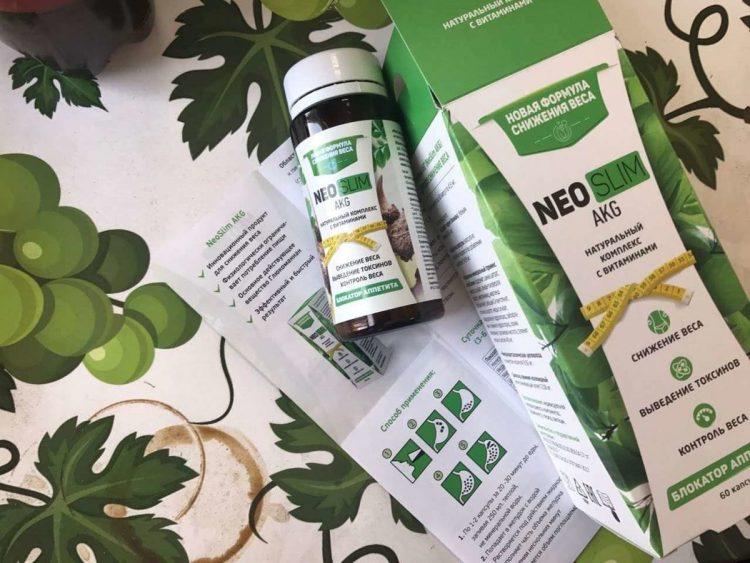 Капсулы для похудения Neo Slim AKG — отзывы