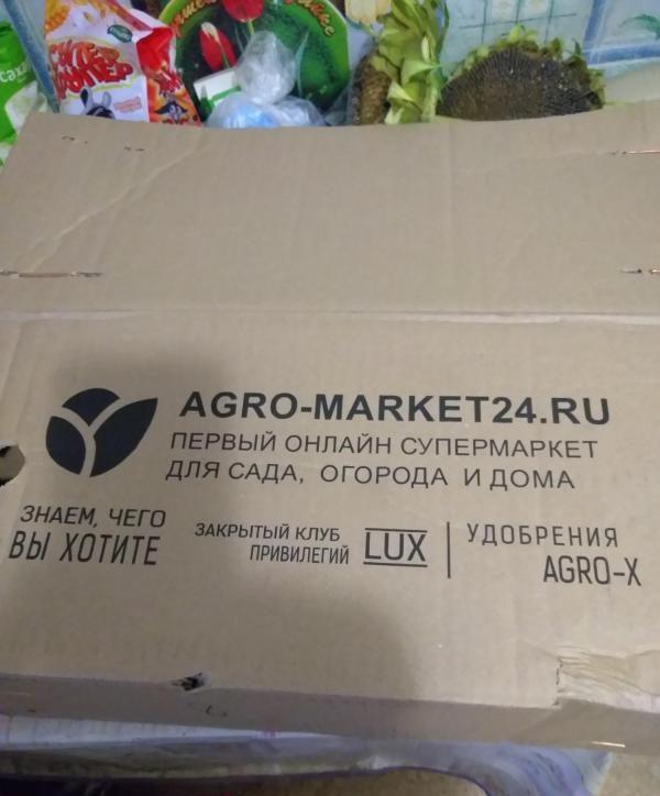 Agro-market24.ru — интернет-магазин семян, саженцев, луковиц, клубней, рассады и садового инвентаря — отзывы