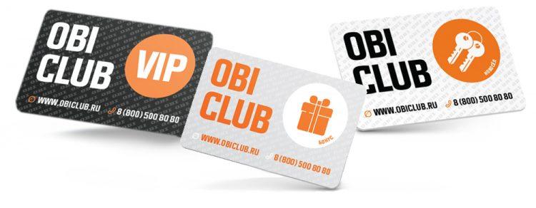 Клубная карта OBI Club — отзывы