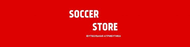 Soccer-store.ru — интернет-магазин футбольной атрибутики — отзывы