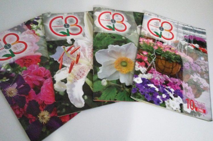 Журнал «Сельский Вестник» — отзывы