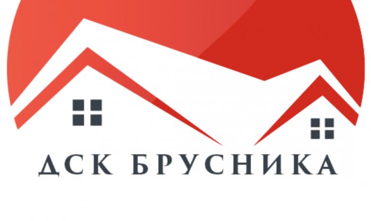 Дск-брусника.рф — строительство домов и бань под ключ — отзывы