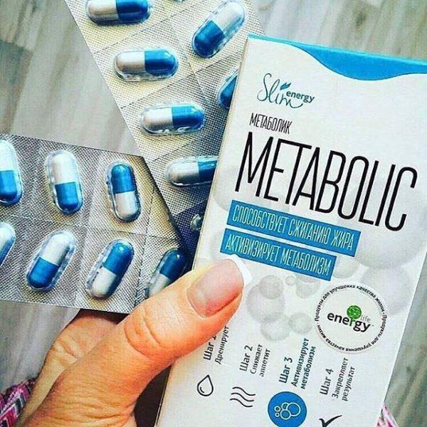 Активатор обмена веществ NL International Metabolic — отзывы