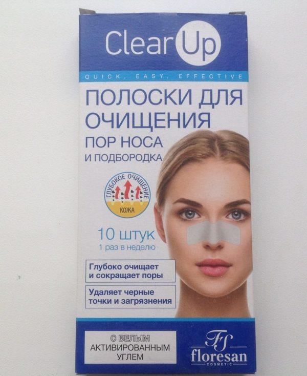 Полоски для очищения пор носа и подбородка с белым активированным углем Floresan Cosmetic — отзывы