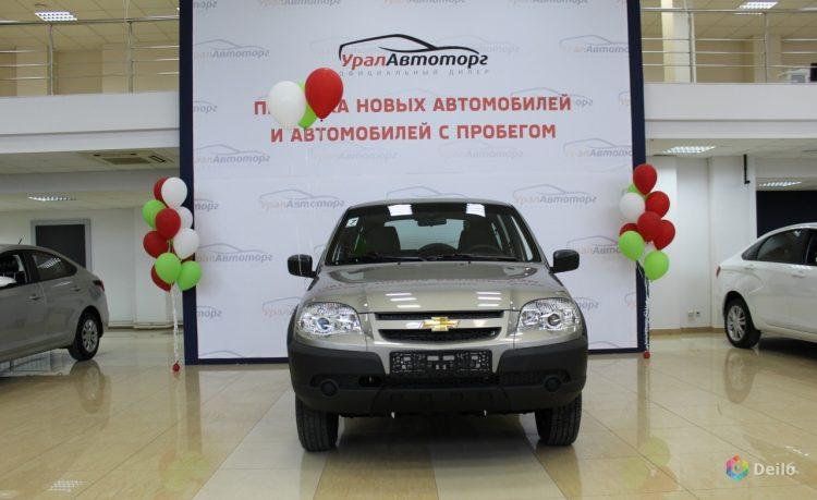 Автосалон «УралАвтоторг» (Россия, Екатеринбург) — отзывы
