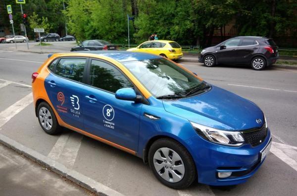 Аренда автомобилей BELKA CAR — отзывы
