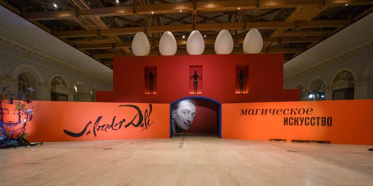Выставка «Сальвадор Дали. Магическое искусство» в ЦВЗ «Манеж» — отзывы