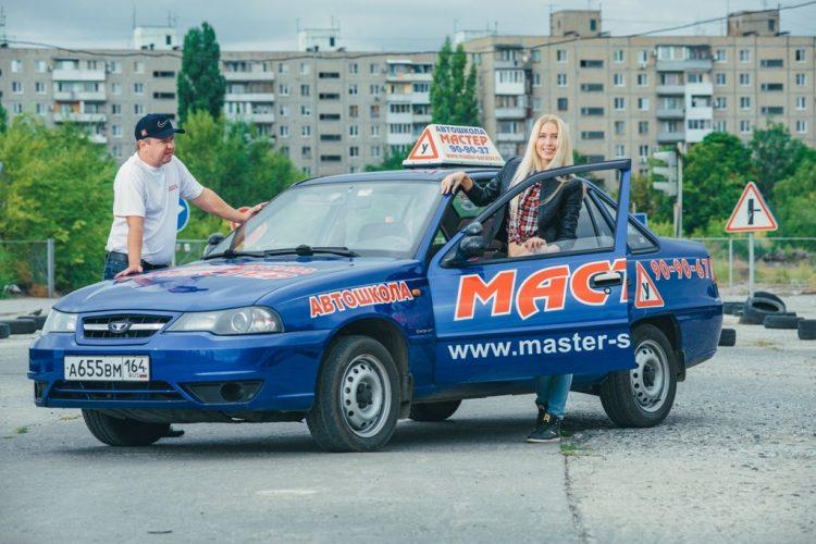 Автошкола «Мастер-люкс» (Россия, Саратов) — отзывы