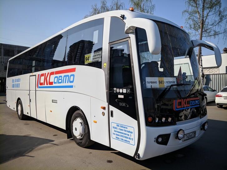 Автобусный перевозчик «СКСавто» — отзывы