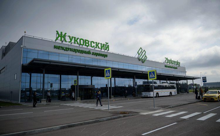 Аэропорт Жуковский — отзывы