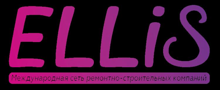 Компания по ремонту квартир Ellis-Company — отзывы