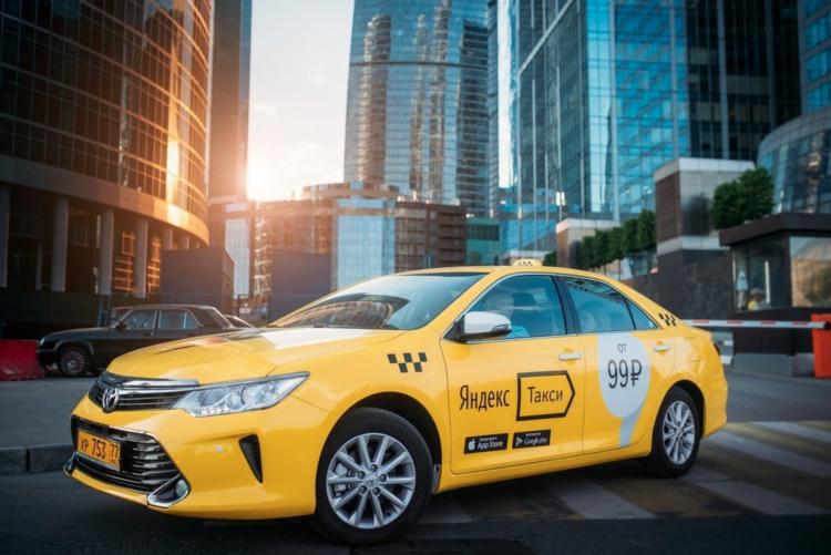 Работа в «Яндекс Такси» (Россия) — отзывы
