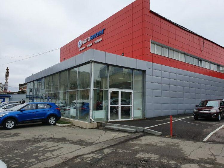 Автосалон «АвтоВикинг» (Россия, Ижевск) — отзывы