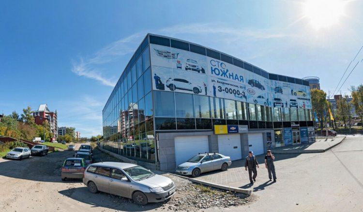 Автосалон Car&Credit (Россия, Иркутск) — отзывы