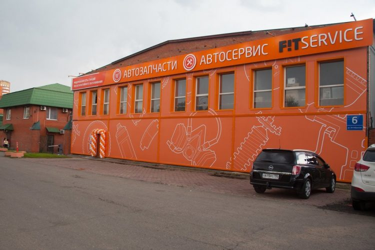 Автосервис «Fit Service» (Россия, Щелково) — отзывы