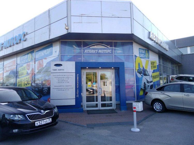 Автосалон «Атлант Моторс» (Россия, Санкт-Петербург) — отзывы