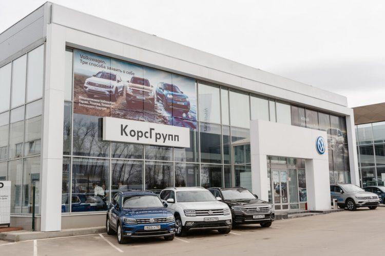 Автосалон «КорсГрупп» (Россия, Коломна) — отзывы