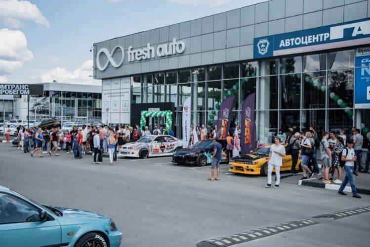 Автосалон Fresh (Россия, Воронеж) — отзывы