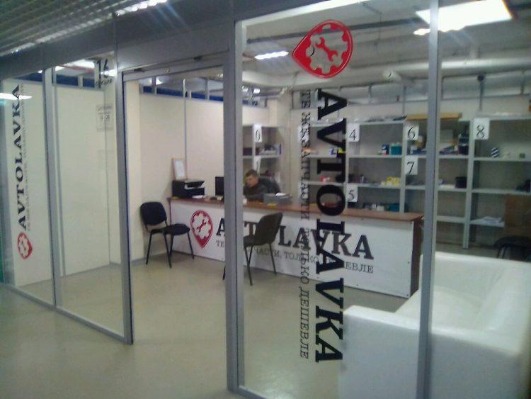 Магазин автозапчастей Avtolavka (Россия, Санкт-Петербург) — отзывы