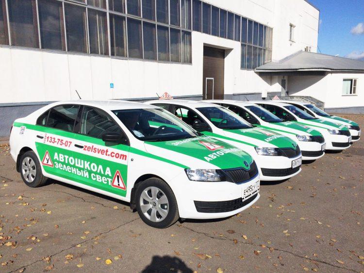 Автошкола «Зеленый свет» (Россия, Москва) — отзывы