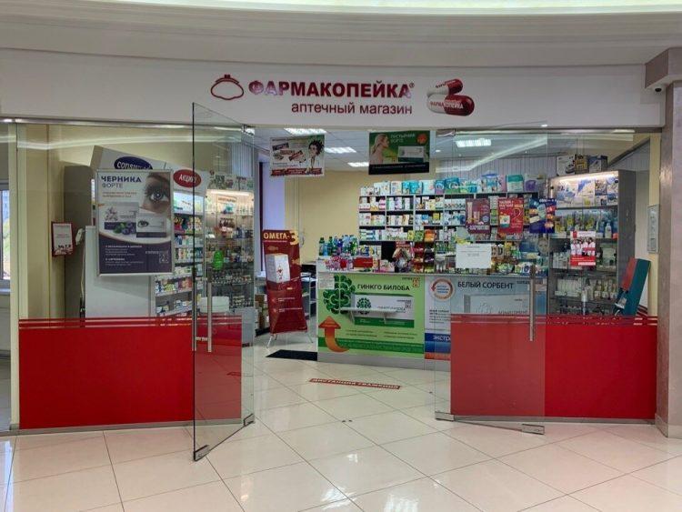 Сеть аптек «Фармакопейка» (Россия) — отзывы