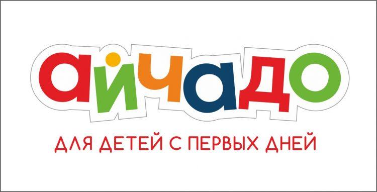 Магазин детских товаров «Айчадо» — отзывы