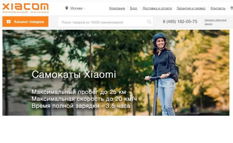 Xiacom фирменный магазин xiaomi — отзывы